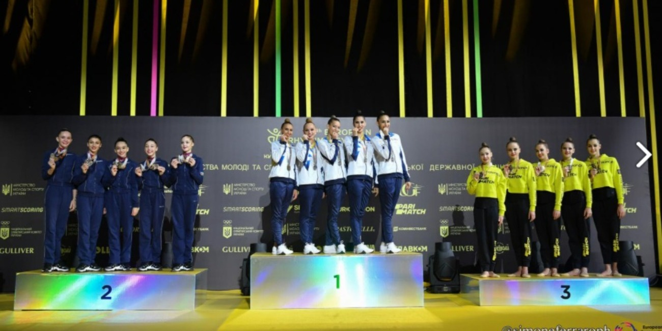 The first medals from the first European Championships