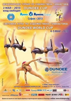Junior group team and a gymnast Marina Durunda - the 5th at the World Cup in Sofia