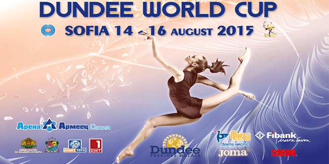 Another World Cup in Sofia
