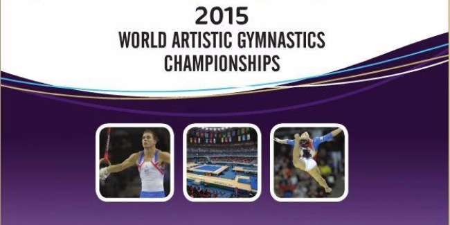 Men's Artistic Gymnastics competitions within the World Championships