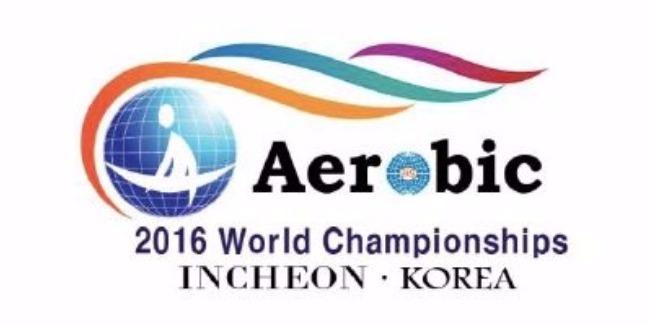 THE WORLD AEROBIC GYMNASTICS CHAMPIONSHIPS