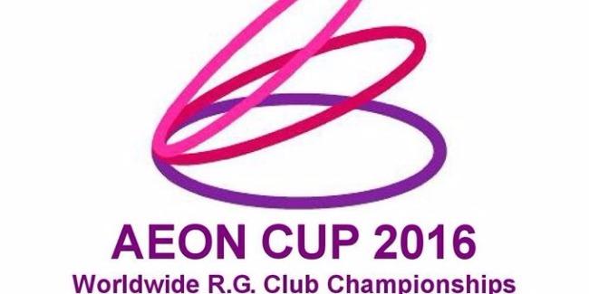 Japan's traditional AEON Cup in Rhythmic Gymnastics