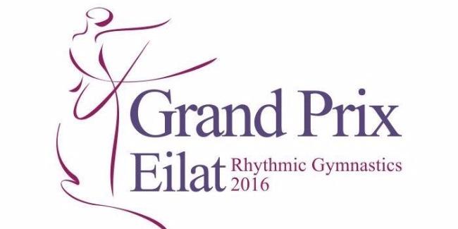 Eylatın Bədii Gimnastika üzrə Qran-pri yarışları