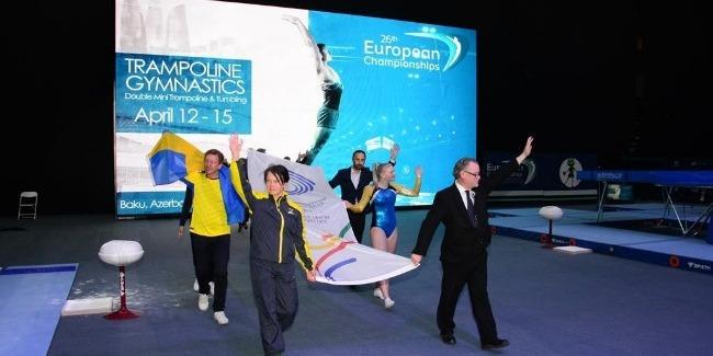 Baku hosts closing ceremony of 26th European Trampoline Championships