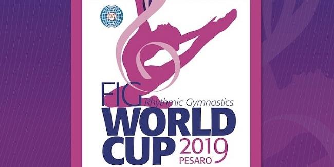 Bədii gimnastalarımız Pesaroda baş tutmuş Dünya Kubokunda iştirak ediblər