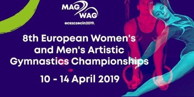 İdman gimnastlarımız Avropa Çempionatında çıxışlarını yekunlaşdırdılar
