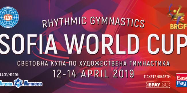 Azerbaijani Rhythmic gymnasts perform at the World Cup