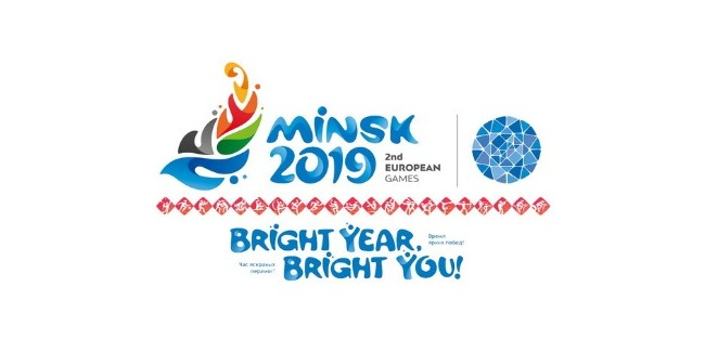 The performances of Azerbaijani gymnasts at the 2nd European Games are over