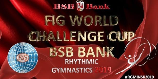 Azerbaijani gymnasts became 9th at the World Challenge Cup series