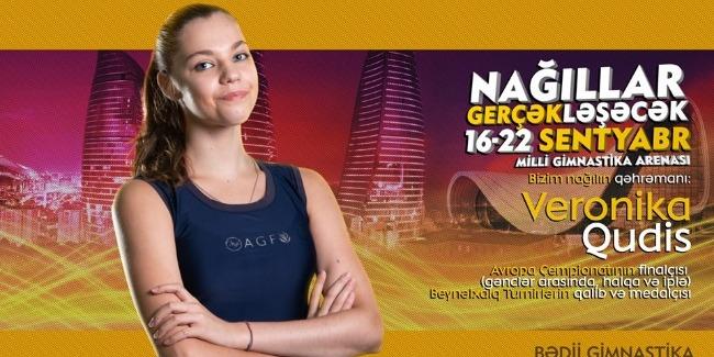 The acquaintance with the representatives of Azerbaijan at the World Championships: Veronika Hudis