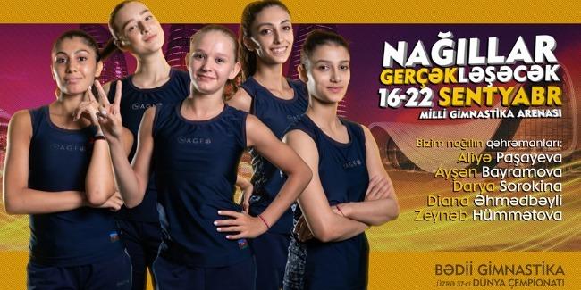 Знакомство с представительницами Азербайджана на Чемпионате мира: команда в групповых упражнениях