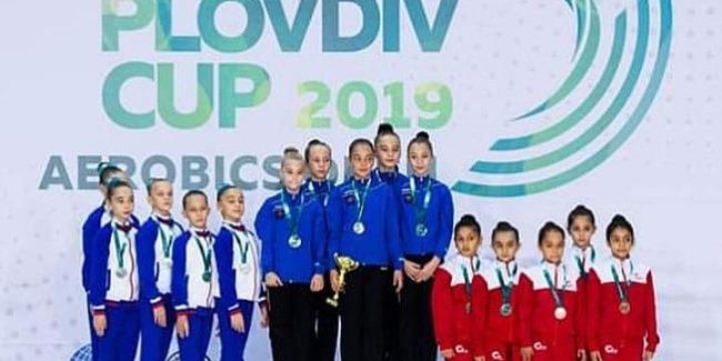 The representatives of Aerobics win the Bronze medal in Bulgaria